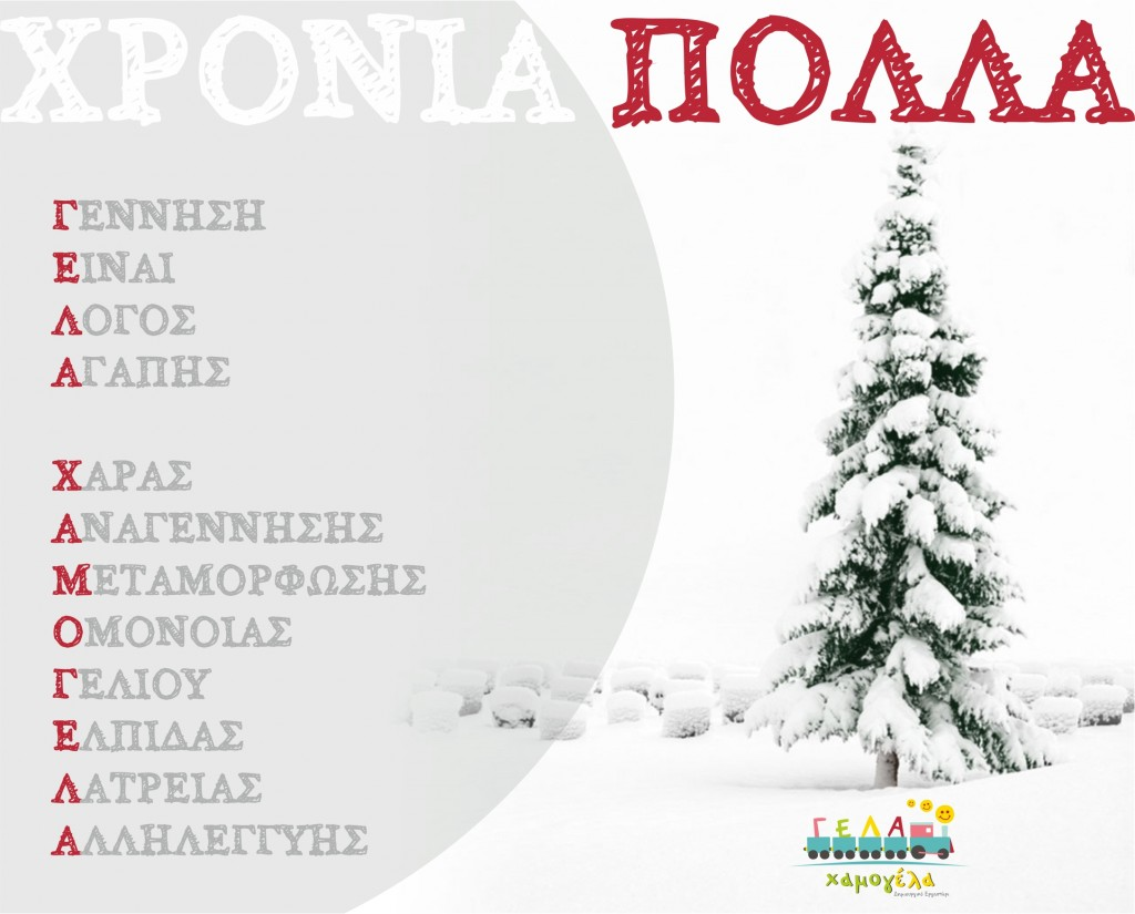 christmas_card_gx